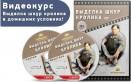 Видео курсы по выделки шкур